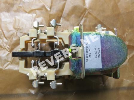 РПУ3М-114