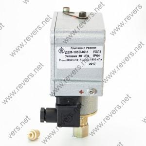 датчик реле давления ДЕМ105-02